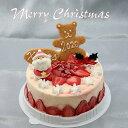 クリスマスアイスケーキ苺のミルフィーユスタンダード5号 4〜6人分 クリスマスプレゼント クリスマスケーキ スイ…