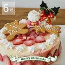 楽天ランキング1位!クリスマスアイス アイスケーキ 6号 【送料無料】クリスマス 大型サイズ(6人〜8人用)アイスクリームケーキ 苺のミルフィーユ アイスケーキ6号 クリスマスケーキ 2020 スライ