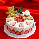 いちごヨーグルトクリスマスアイスケーキ6号 クリスマスケーキ2019予約 アイス アレルギー 子供に喜ばれる味 あす…
