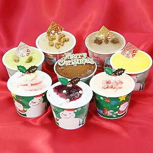 クリスマスアイスケーキカップ8個入り クリスマスケーキ2018 クリスマスギフト クリスマスプレゼント