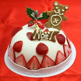 ミルク&ストロベリーのアイスケーキ クリスマスアイスケーキ2019 クリスマスケーキ2019 クリスマスケーキ予約 卵不使用 アレルギー
