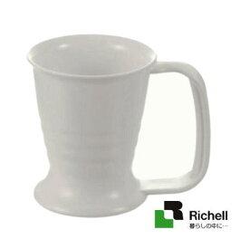 【介護食器】 使っていいね!マグカップ 18845 容量220ml ホワイト (リッチェル)電子レンジ・食洗器使用可 ポリプロピレン製