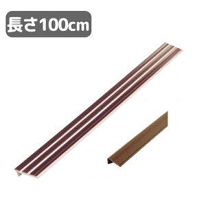 シクロケア 階段ノンスリップ 幅3.6×長さ100cm ブラウン (048) 階段用滑り止めテープ 母の日