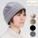 【頭部保護帽】アボネット ホーム ピンタックN2028 全5色 (特殊衣料)インナー・アウターセット  グレー/ブラック/…
