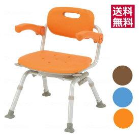 【回転式風呂椅子】シャワーチェア ユクリア ミドルSP 回転おりたたみN PN-L41221 (パナソニックエイジフリー) 全3色 オレンジ/ブルー/モカブラウン 背付き・肘掛け付き【送料無料】