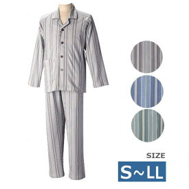 【紳士用:S-LL】長袖パジャマ 上下セット 紳士 通年用 SB2727 前開き グレー/ブルー/グリーン S/M/L/LLサイズ(グンゼ)