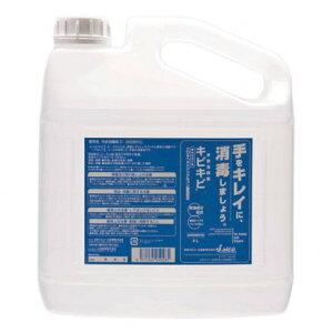 手指消毒剤 キビキビ 詰替え用 4000ml (日本アルコール産業) 【送料無料】