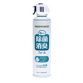 【ポータブルトイレ用消臭剤】除菌・消臭フォーム 泡タイプ 400ml 1本 (総合サービス)