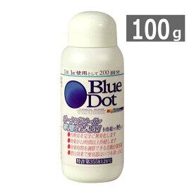 【ポータブルトイレ用消臭剤】ブルードット 100g 1本 (メディカル介護サービス)