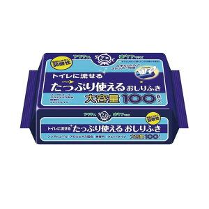 アクティ トイレに流せるたっぷり使えるおしりふき 20×15cm (100枚入り) ストッパー付き 日本製紙クレシア 楽ケアシリーズ 大容量 ノンアルコール 無香料 弱酸性 お尻拭き 介護用品 介護 施設