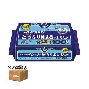 【ケース販売】アクティ トイレに流せるたっぷり使えるおしりふき 20×15cm (100枚入り)×24袋 ストッパー付き 日本製紙クレシア 楽ケアシリーズ 大容量 ノンアルコール 無香料 弱酸性 お尻拭き