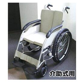 【車いす関連備品】車椅子タイヤ RAKUカバー 介助式用 ブラック 収納袋付き 笑和