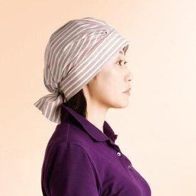 【頭部保護帽】abonet アボネットホームターバンN No.2029 全5色 (特殊衣料)インナー・アウターセット 内部保護インナー付【メーカー直送品】【代金引換決済利用不可】