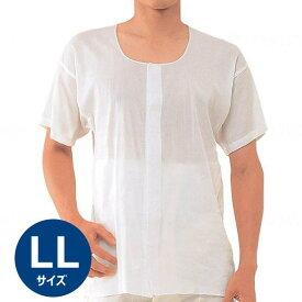 【紳士用肌着/M-L】 ワンタッチ肌着 前開き 半袖マジック式  クレープ生地 春夏用 LLサイズ 綿100% 日本製 神戸生絲 コベス