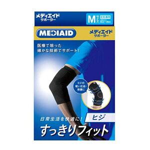 【肘用サポーター】メディエイド すっきりフィット ヒジ ブラック・片腕・1枚 左右兼用 S/M/L/LLサイズ (日本シグマックス)
