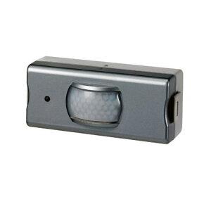 【センサー送信機】ワイヤレスチャイムセンサー送信機 増設用 EWS-P33(朝日電器) 電池式 介護 チャイム 配線不要 簡単設置 ブザー アラーム 増設