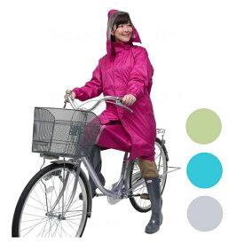 【自転車用レインコート】 雨先案内人 サイクルレインコート レインウェア ポンチョ 雨合羽 ヘルパー 介護