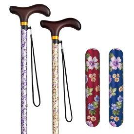 【伸縮ステッキ】安寿 アルミ製伸縮杖 美匠〜びしょう〜 (アロン化成)花柄4色  ※この杖は折り畳みできません※