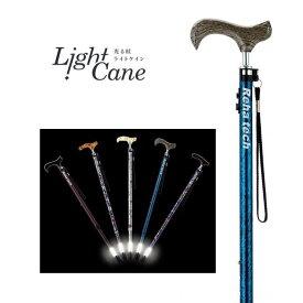 [伸縮ステッキ] リハテック 光る杖 ライトケイン LC-05 フランスベッド ブルー アルミ製 充電式【送料無料】