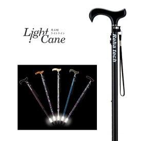 [伸縮ステッキ] リハテック 光る杖 ライトケイン LC-09 フランスベッド ブルー アルミ製 充電式【送料無料】