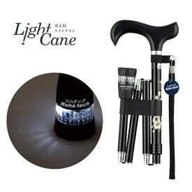 [折り畳みステッキ] 光る杖 ライトケイン 折り畳みタイプ LC-20F ブラック 上絵タイプ 花柄 フランスベッド 【送料無料】