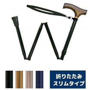 夢ライフステッキ スリムタイプ 折りたたみ伸縮型 (ウェルファン) 軽量アルミ製 紳士 メンズ 男性 シニア つえ 杖 アルミ