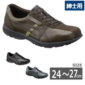 【紳士用 24-27cm】ライフウォーカー ニーサポート 200 TDL200 3E 両足販売 (アシックス )【送料無料】