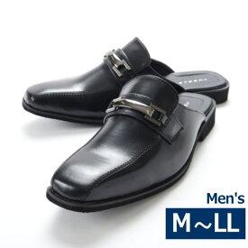 【紳士用・M-LL】イーグリーン ビジネススリッパ デコラメターロ ブラック 両足販売 メーカー品番3202 合成皮革製 (ラッキーベル)【送料無料】