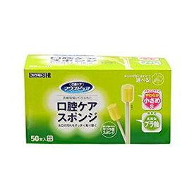 口腔ケアスポンジ マウスピュア 口腔ケアスポンジ プラスチック軸 50本入り Sサイズ/Mサイズ/Lサイズ