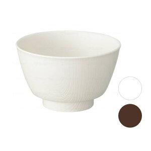 木目調介護食器 持ちやすい茶碗 NBLS1 クリーム/ブラウン 樹脂製 (スケーター)