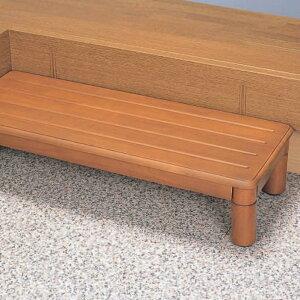 【玄関用ステップ】木製玄関ステップ1段 ワイド900(VALSMGSW) パナソニックエイジフリー 高さ20cm×幅90cm 3段階高さ調節【送料無料】