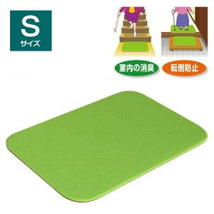 室内用滑り止めマット ダイヤストップマット Sサイズ 28×44cm グリーン 1枚 (シンエイテクノ)