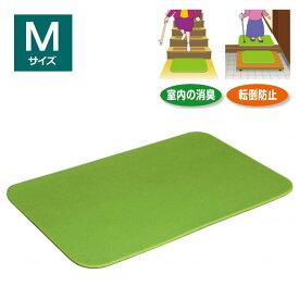 室内用滑り止めマット ダイヤストップマット Mサイズ 38×59cm グリーン 1枚 (シンエイテクノ) 【父の日】
