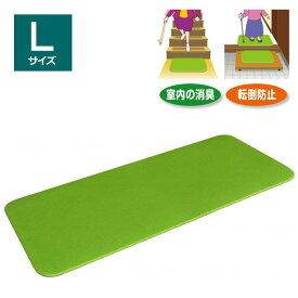 室内用滑り止めマット ダイヤストップマット Lサイズ 38×90cm グリーン 1枚 (シンエイテクノ)【送料無料】 【父の日】