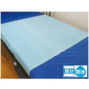 【防水シーツ:部分タイプ】RAKUワンタッチ防水シーツ 90×160cm 1枚 ブルー SR-600BL(笑和) 母の日