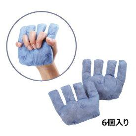 【拘縮改善具】ディスポにぎって 6個入り(三恵)使い捨て 湿潤対策 皮膚障害予防 ブルー