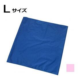 体位変換用具 移乗シート Lサイズ 75×120cm ナイロン製 (日本資材)スライディングシート