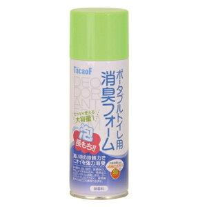 テイコブ ポータブルトイレ用消臭フォーム DE05 スプレータイプ420ml 約80回分 泡タイプ (幸和製作所)