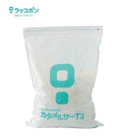カタメルサーT3 介護用自動ラップ式トイレ ラップポンシリーズ用凝固剤 6L 約60回分 C0C0T3P1J (日本セイフティー)