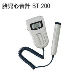 【送料無料】トコピア 胎児心音計 HI-bebe BT-200【小型・軽量・高感度・胎児心音計・胎児の心音・心拍数・妊婦】