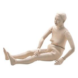 """【送料無料】【直送の為、代引き不可】坂本モデル シームレスお年寄り介護モデル""""小春さん""""【シミュレーター・モデル人形・模型・医療シミュレーター】"""