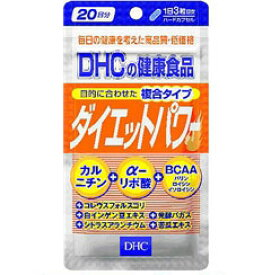 DHC ダイエットパワー 20日分【健康食品・サプリ・サプリメント成分・L-カルニチン】