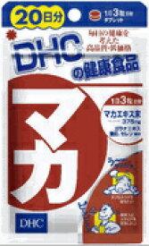 DHC マカ 20日分【健康食品・ハーブ・西洋ハーブ ・マカ】