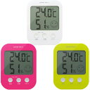 ドリテック デジタル温湿度計「オプシス」 O-230