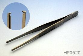 【当日出荷可能】ホスピタルサービス 鑷子(せっし) STANDARD 有鈎(ゆうこう) HP0520【手術器具・医療用ピンセット・鋼製小物・医療用】