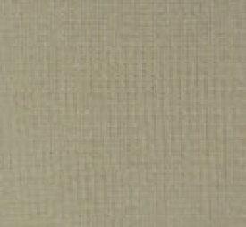 <メール便送料無料>大杉ニットシャントフレンド ロングタイプ アイボリー【透析患者様のシャント部分の保護や刺針痕のカバーに最適。ニット製手首カバー・手首専用カバー・シャントカバー】