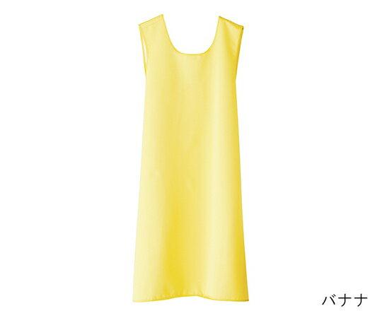 フットマーク パッとつけられる入浴介護エプロン バナナ L-LL 7-1729-02