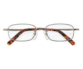 名古屋眼鏡 老眼鏡 (ベストエージ) 5250(男性用) +1.50 7-1754-02