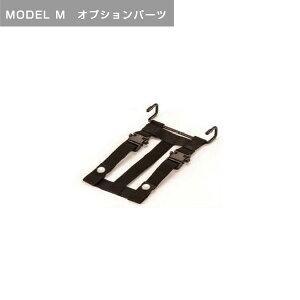 オプションパーツ ラクティブ MODEL M フランスベッド リハッテック 買い物カゴ補助ベルト 036763000【Ractive】【買い物カゴ固定・ショッピングカート】