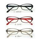 名古屋眼鏡 パソコングラス リラクション 8893-01/8893-02/8893-03 【保護眼鏡・ドライアイ・PC眼鏡・PCめがね】